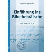 Einführung ins Bibelhebräische