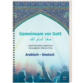 Gemeinsam vor Gott (Arabisch / Deutsch)