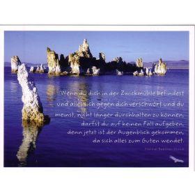 Wenn du dich in der Zwickmühle befindest - Postkarte